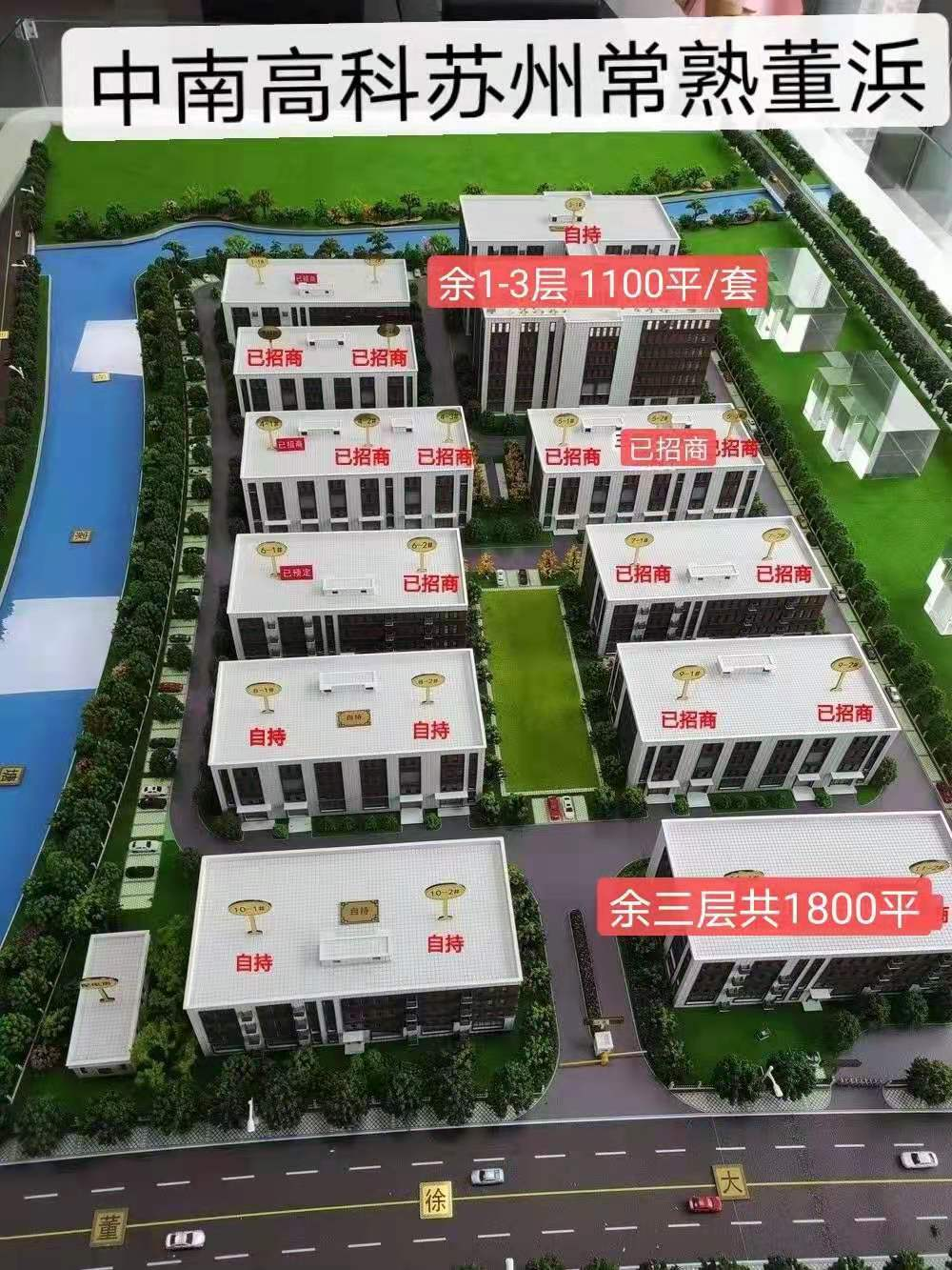 常熟董浜11号楼在售面积独栋独立2套产证 每套三层1728平 整幢3456平  单价4200元