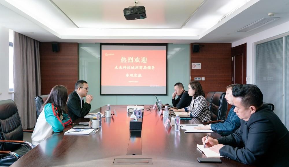 杭州未来科技城招商局到访融象数科畅谈招商数智化