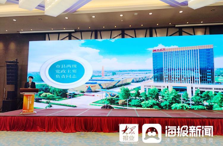 聊城市长李长萍带队赴长三角地区考察招商 现场签约项目19个总投资985亿元