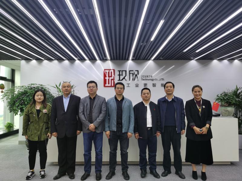 市经信局赴杭州、南京考察调研工业互联网并开展招商引资工作
