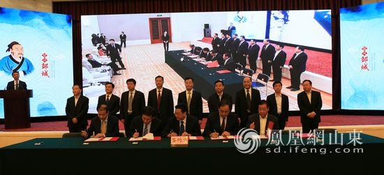 山东邹城:36个招商引资重点项目集中签约