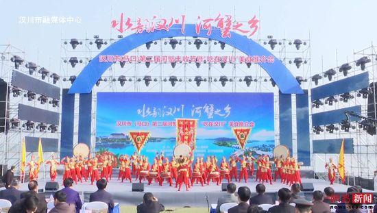 """汉川举办河蟹丰收节暨""""吃在汉川""""美食推介会"""