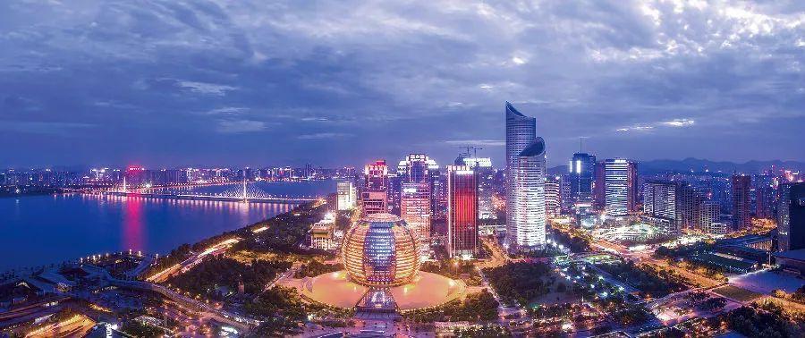 浙江省推出史上最强外资招商政策