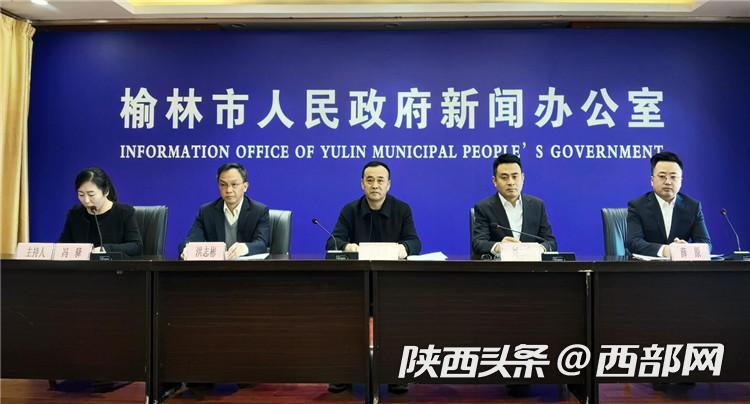 """招商引资超300亿 榆林高新区推行""""四五六""""服务新模式"""