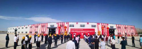 丽水援疆招商引资加速度:短短两个月年产10万吨钢结构生产线项目正式投产