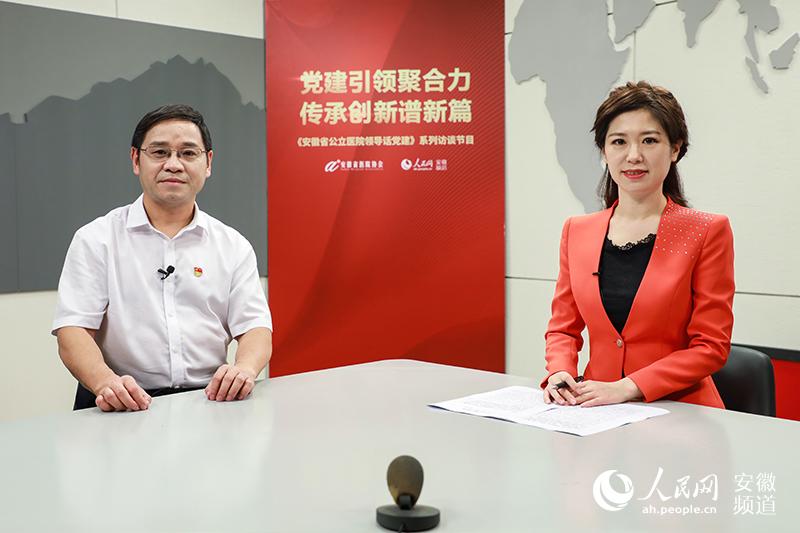 华东师范大学附属芜湖医院:共舞长三角建高水平医院